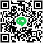 BIT COMBINE Line-ID