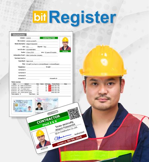 ระบบทะเบียนผู้รับเหมา-bitRegister
