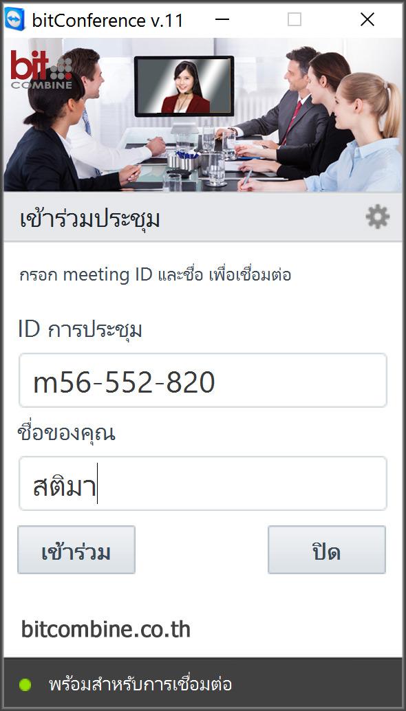 bitConference - 590x1034